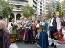 Pilar: ofrendas, bailes y más